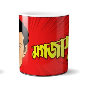 Magajastro Coffee Mug Full - Nawarasa.com
